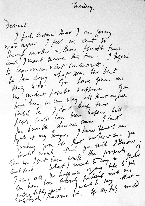 Carta de suicídio de Virginia Woolf